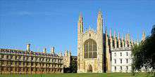 University of Cambridge Cambridge