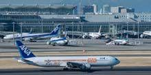 WebKamera Tokio - Internationaler Flughafen Haneda
